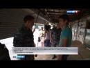Вести Москва Вести Москва Эфир от 21 07 2016 11 30