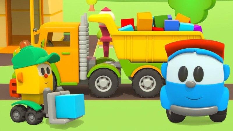 Leo ed il grande camion dei trasporti