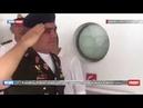 Корабль «Ковчег мира» Китая совершил первый визит в Венесуэлу