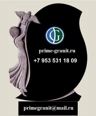 Памятник Карелия