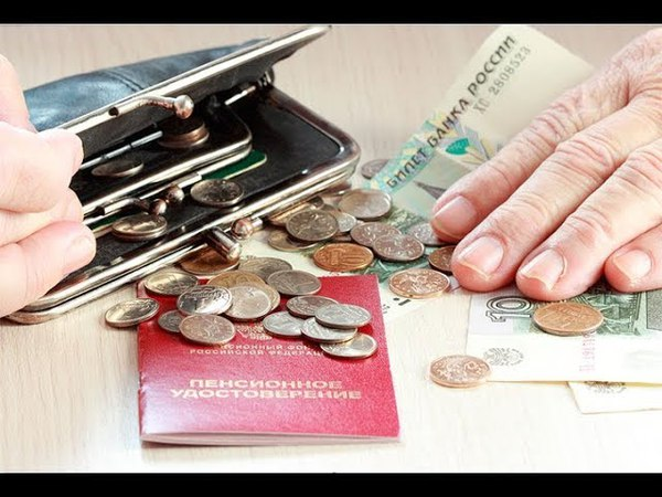 Долгожданная ДОПЛАТА! Пенсионерам к 9 мая единовременно ВЫПЛАЛЯТ по 10 тысяч рублей...
