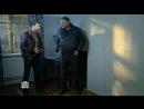 Сериал Ментовские войны 9 сезон (2015 год) 8 серия. Александр Устюгов в роли Р.Г.Шилова. Шилов и Джексон. Простава в честь п