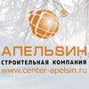 """Квартиры в Тюмени от СК """"Апельsин"""""""