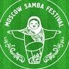 Moscow Samba Festival