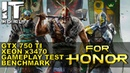 FOR HONOR /Xeon x3470 /GTX 750 ti /benchmark /gameplay test /1080p