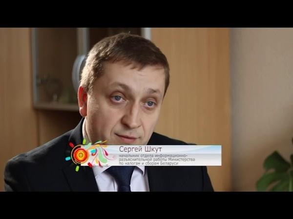 Пинск. Отрывок эфира (погода, реклама) (24.08.2018 08:17)