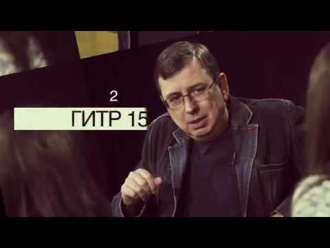 Анонс авторской программы Григория Вожакина Секреты успеха