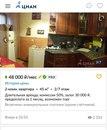 Объявление от Дмитрий - фото №1
