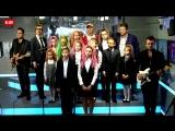 Ансамбль Семицветик и Мурзилки LIVE - 1 сентября Гимн первоклассников