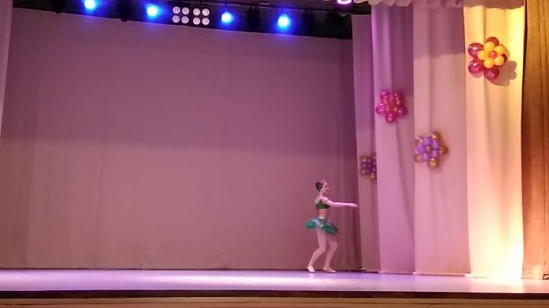 Вариация Адалиски из балета Корсар