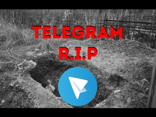 TELEGRAM R.I.P (Утренник 17.04)