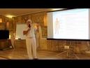 Роль лимфатической системы и как её правильно очистить. Борисенко С.Н. 28.07.2018 Одесса, Аврора