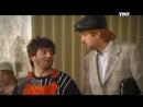 Наша Раша - Равшан и Джумшут - Молдовашки