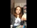Анастасия Карева — Live
