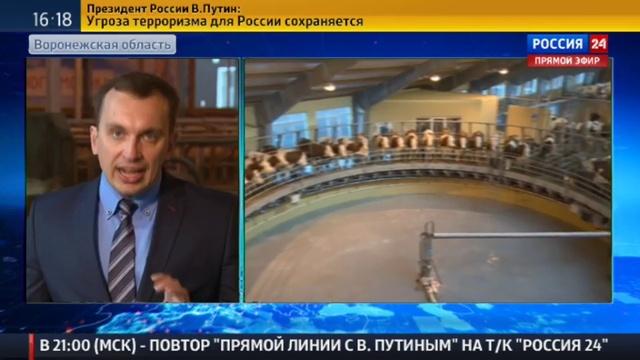Новости на Россия 24 • Воронежские фермеры попросили Путина не отменять санкции