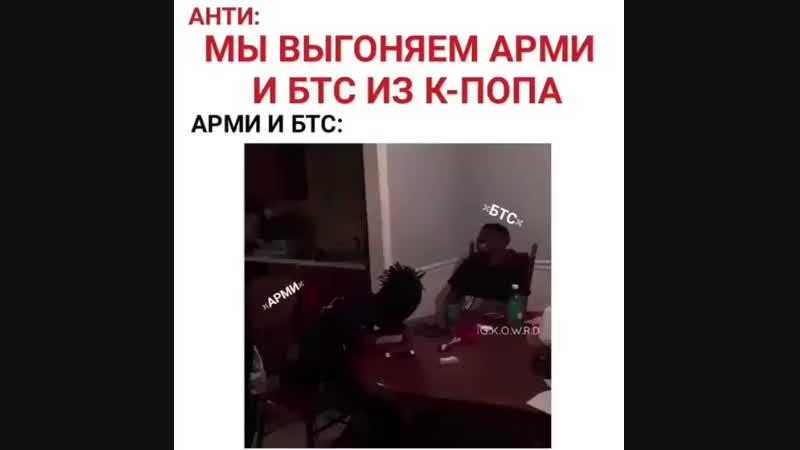 Bts-army