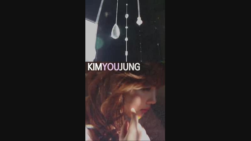 181122 sidushq_star IG story update! - 김유정 KimYooJung (1)