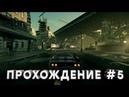 Ridge Racer Unbounded ПРОХОЖДЕНИЕ 5