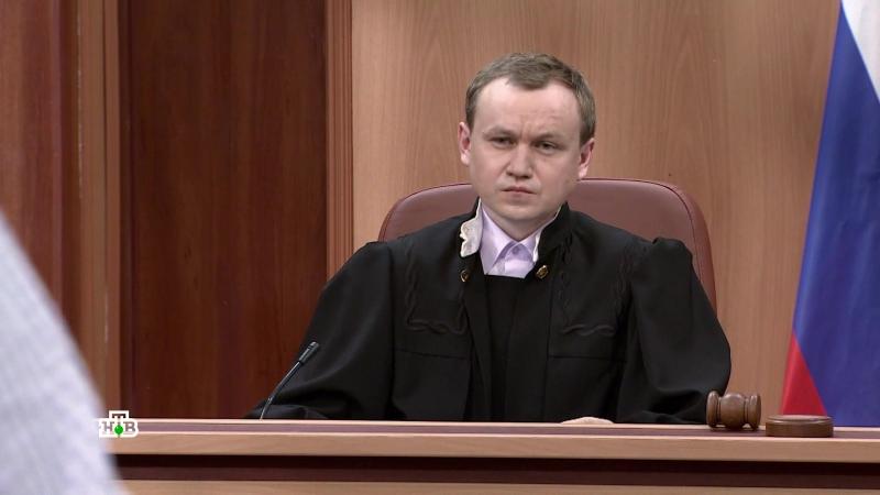 «Я работаю в суде» (