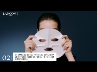 Génifique Youth Activating Second Skin Mask