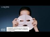 Gnifique Youth Activating Second Skin Mask