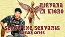 NIRVANA - SERVE THE SERVANTS (Guitar Cover)