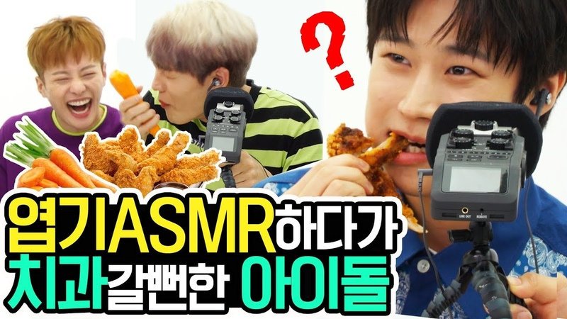 [UNB] *TOO WEIRD ASMR* We almost lost our tooth after filming this with DIMMI ;;