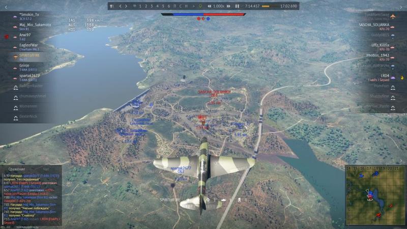 War Thunder\РБ\