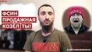 Российские ТЮРЬМЫ и Кадыровские ДРУЗЬЯ - АРЕСТАНТЫ Продолжение ИСТОРИИ