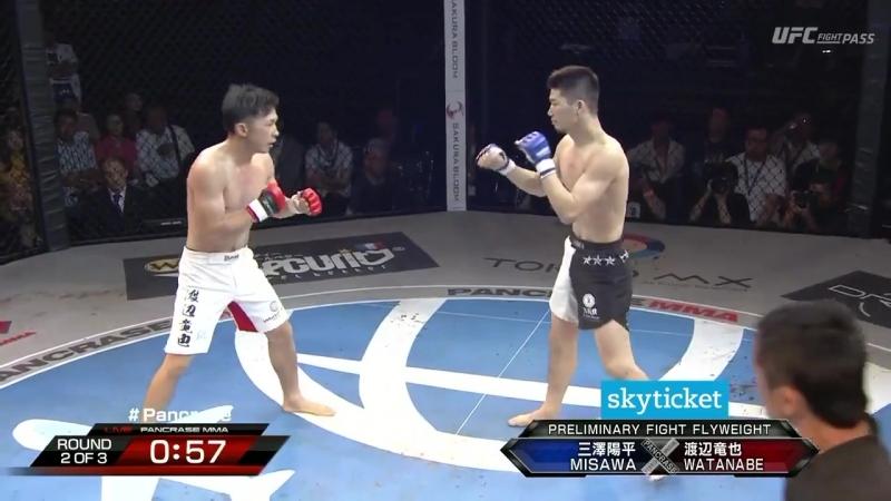 Yohei Misawa vs. Tatsuya Watanabe (Pancrase 298 - Araujo vs. Fujino)