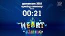 Eröffnung gamescom 2018