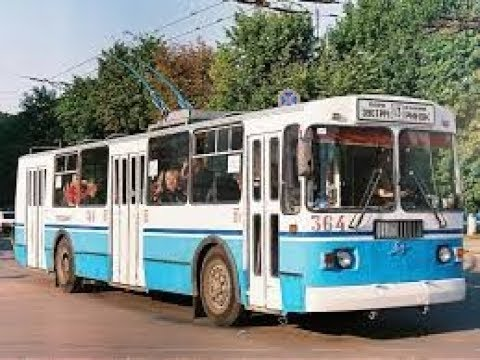 Троллейбус Зиу 682г