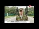 50 лет пограничной заставе имени А.Новикова...Брестская пограничная группа