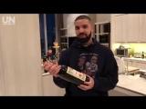 Drake и розовое вино