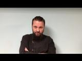 Приглашение от Ильи Черта на концерт ПИЛОТ