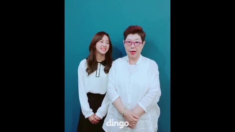 180520 dingo_music양희은 선배님(@heeun.yang13)과 구구단 세정이(@gu9udan)가 함께 부른 노래라니... 신선함에 궁금증 폭발