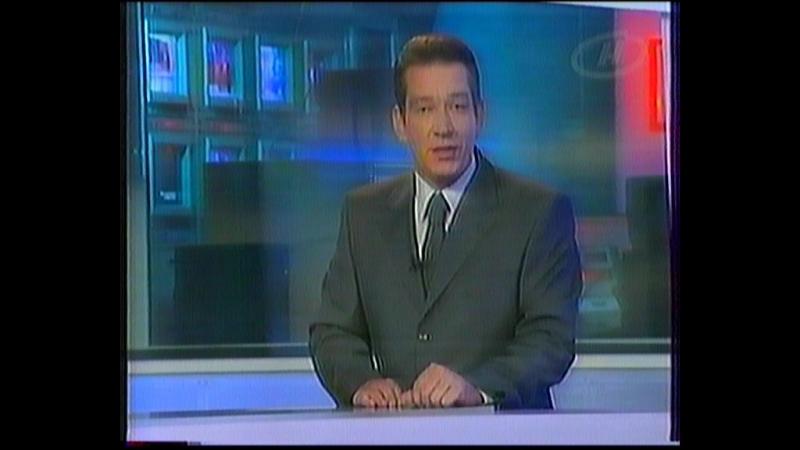 Рекламный блок и Анонсы Индиана Джонс. Искатели потерянного ковчега, Контуры (ОНТ, 14.09.2003) 2