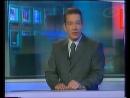 Рекламный блок и Анонсы Индиана Джонс. Искатели потерянного ковчега, Контуры ОНТ, 14.09.2003 2