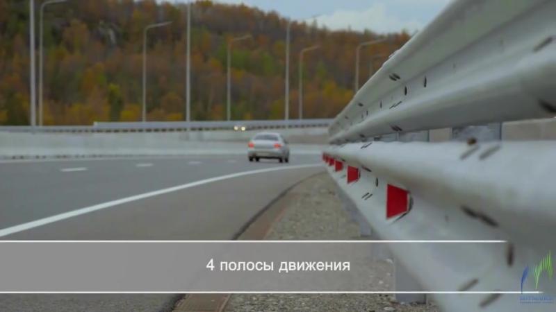 Обновленная Восточно объездная дорога ЛЕНИНГРАДКА. МУРМАНСК 2016 — N.O.V.