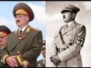 Лукашэнка хваліць Гітлера Лукашенко хвалит Гитлера