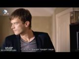 Kuzey.Guney.2.sezon.03.(43).seriya.2012.HDTVRip с субтитрами