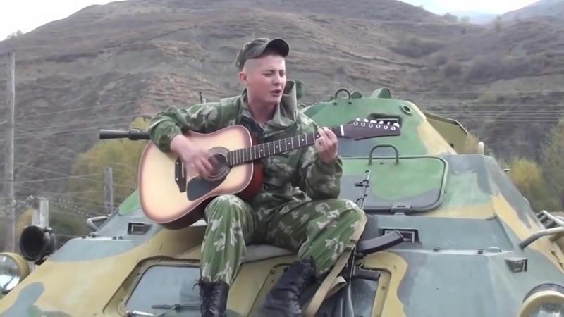 Задеру я Ленке голые коленки - Песни Под Гитару Армейские