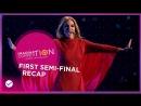 IMC - 14 | Recap all songs | Semi-final 1