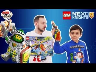 Папа Дома • Папа Роб и Ярик продолжают собирать конструктор LEGO NEXO KNIGHTS Аэро-арбалет Аарона Арт. 72005!