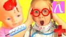 ИГРАЕМ В ДОКТОРА С Пластырем и уколами! Куклы и Беби Бон пациенты Доктора СОФИИ! Видео для детей.