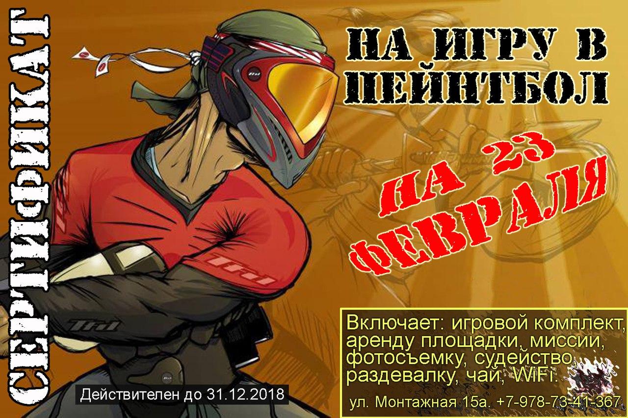 https://pp.userapi.com/c831109/v831109596/6119d/gh7o1tEe384