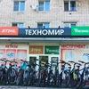 ТехноМир Луга(магазин электро-бензо инструмента)