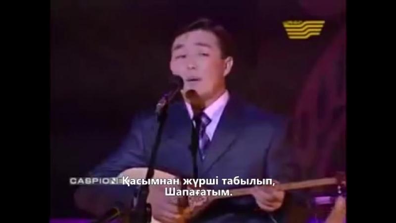 Бекарыс Шойбеков - Жамалым ( 360 X 480 ).mp4