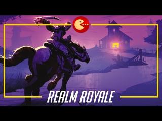 Realm Royale - Looney стримит!