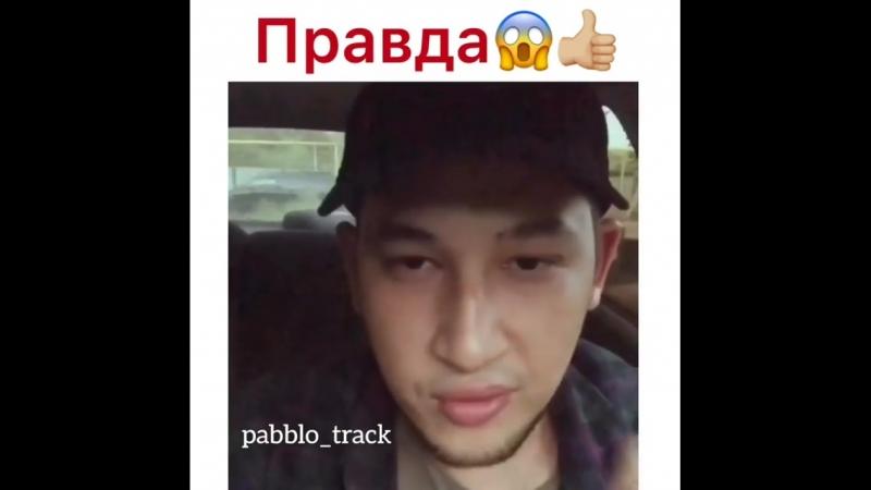 Pabblo track 20180916